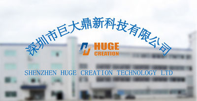 Shenzhen Huge Creation Technology Limited